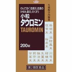 【第2類医薬品】【興和】小粒タウロミン 200錠 ※お取り寄せになる場合も・・・