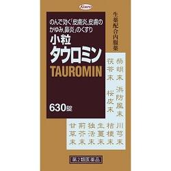 【第2類医薬品】【興和】小粒タウロミン 630錠 ※お取り寄せになる場合も・・・