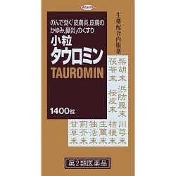 【第2類医薬品】【興和】小粒タウロミン 1400錠 ※お取り寄せになる場合・・・