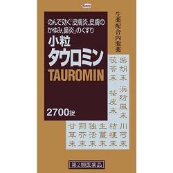 【第2類医薬品】【興和】小粒タウロミン 2700錠 ※お取り寄せになる場合・・・