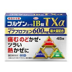 【第(2)類医薬品】【興和】コルゲンコーワIB錠TXa 45錠 ※お取り寄せになる場合もございます 商品画像1:メディストック カーゴ店