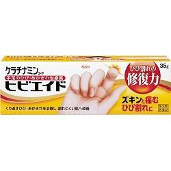 【第3類医薬品】【興和】ケラチナミンコーワヒビエイド 35g ※お取り寄せ・・・