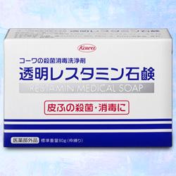 【興和】コーワの殺菌消毒洗浄剤「透明レスタミン石鹸」80g(医薬部外品) 商品画像1:メディストック カーゴ店