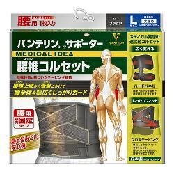 【興和】バンテリンコーワサポーター 腰椎コルセット ブラック 大きめ L・・・