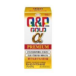 【第3類医薬品】【興和】キューピーコーワゴールドαプレミアム 90錠 ※お・・・