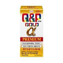 【第3類医薬品】【興和】キューピーコーワゴールドαプレミアム 160錠 ※・・・