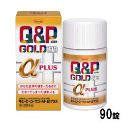 【第3類医薬品】【興和】キューピーコーワゴールドαプラス 90錠 ※お取り・・・