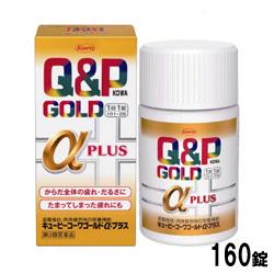 【第3類医薬品】【興和】キューピーコーワゴールドαプラス 160錠 ※お取り寄・・・