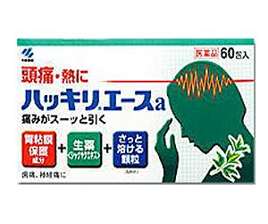 【第(2)類医薬品】【小林製薬】ハッキリエースa 60包