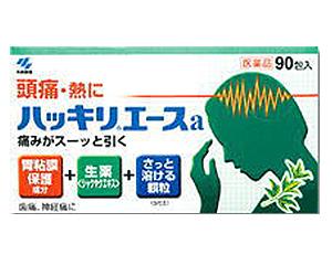 【第(2)類医薬品】【小林製薬】ハッキリエースa 90包 ※お取り寄せになる場・・・