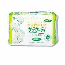 【小林製薬】サラサーティコットン100 112枚 ※お取り寄せ商品