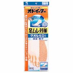 【小林製薬】オドイーター 足ムレ対策 タオル仕立て 1足 ※お取り寄せ商品