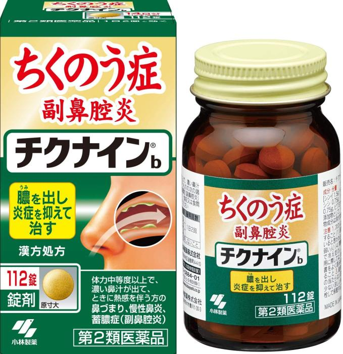 【第2類医薬品】【小林製薬】チクナインb 112錠