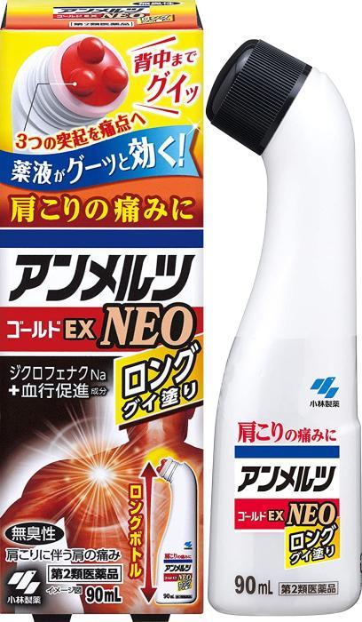 【第2類医薬品】【小林製薬】アンメルツゴールドEX NEO ロング グイ塗り ・・・