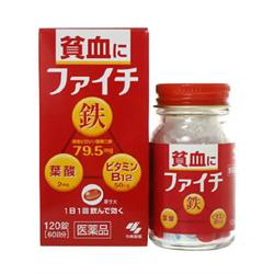 【第2類医薬品】【小林製薬】ファイチ 120錠 ※お取り寄せになる場合もご・・・