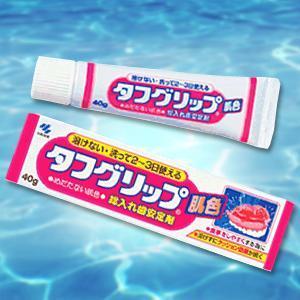 【小林製薬】タフグリップ 肌色 40g ※お取り寄せ商品