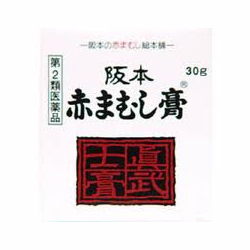 【第2類医薬品】【阪本漢法製薬】阪本赤まむし膏 30g ※お取り寄せになる・・・