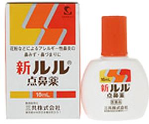 【第2類医薬品】【第一三共ヘルスケア】新ルル点鼻薬 16ml ※お取り寄せにな・・・