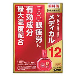【第2類医薬品】【参天製薬】サンテメディカル12 12mL