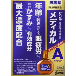 【第2類医薬品】【参天製薬】サンテメディカルアクティブ 12ml  ※お取・・・