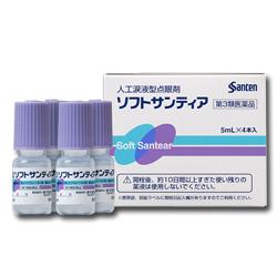【第3類医薬品】【参天製薬】ソフトサンティア 5ml×4本 ※お取り寄せになる・・・