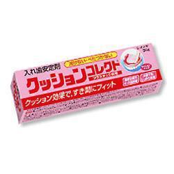 【シオノギ製薬】クッションコレクト 12g