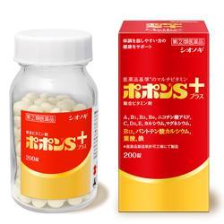 【第(2)類医薬品】【塩野義製薬】ポポンSプラス 200錠 ※お取り寄せにな・・・