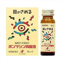 【第2類医薬品】【ゼリア新薬】ポンツシン内服液 50ml×2本 ※お取り寄・・・