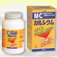 【第3類医薬品】【ゼリア新薬】MCカルシウム 500錠