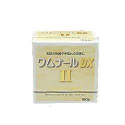 【第3類医薬品】【ゼリア新薬】ワムナールDX2 120・・・