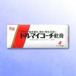 【第(2)類医薬品】【ゼリア新薬】ドルマイコーチ軟膏 6g ※お取り寄せになる・・・