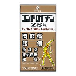【第3類医薬品】【ゼリア新薬】コンドロイチンZS錠 150錠 ※お取り寄せ・・・