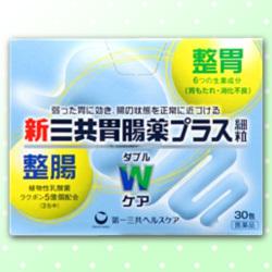 【第2類医薬品】【第一三共】新三共胃腸薬プラス 30包