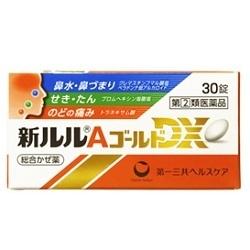 【第(2)類医薬品】【第一三共】新ルルAゴールドDX 30錠【セルフメディ・・・