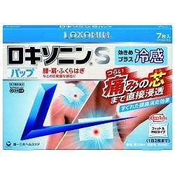 【第2類医薬品】【第一三共ヘルスケア】ロキソニンSパップ 7枚入 ※お取り・・・