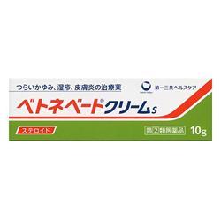 【第(2)類医薬品】【第一三共ヘルスケア】ベトネベートクリームS 10g ※・・・