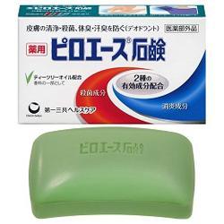 【第一三共ヘルスケア】ピロエース石鹸 70g ※医薬部外品 ※お取り寄せ商・・・