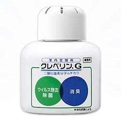 【大幸薬品】クレベリンG 150g(クレベリンゲルの業務用) 商品画像2:メディストック カーゴ店