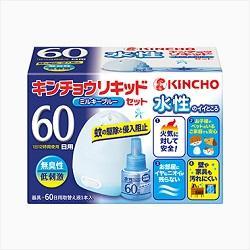 【大日本除虫菊】水性 キンチョウリキッド 60日用 無臭性 ミルキーブル・・・