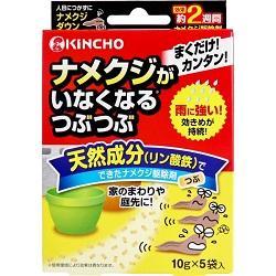 【大日本除虫菊】ナメクジがいなくなるつぶつぶ 10g×5袋入 ※お取り寄・・・