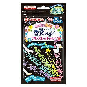 【大日本除虫菊】虫よけ カオリング「香Ring」(花の香り) ブレスレットタイプ・・・