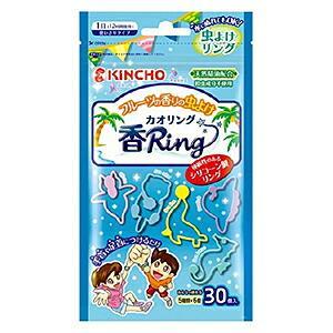 【大日本除虫菊】虫よけ カオリング「香Ring」(フルーツの香り) ブルーS 形・・・