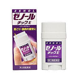 【第3類医薬品】【大鵬薬品工業】ゼノールチックE 33g ※お取り寄せになる・・・