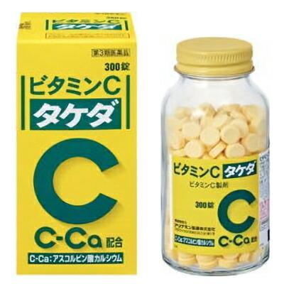 【第3類医薬品】【武田薬品】ビタミンCタケダ 300錠