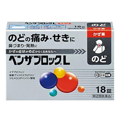 【第(2)類医薬品】【武田薬品】ベンザブロックLカプレット 18P(銀のベン・・・