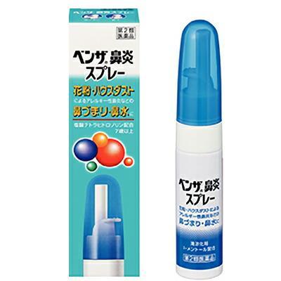 【第2類医薬品】【武田薬品】ベンザ鼻炎スプレー 14ml