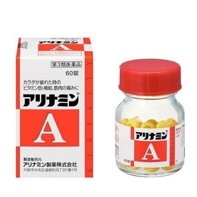 【第3類医薬品】【武田薬品】アリナミンA 60錠 ※お取り寄せになる場合もご・・・