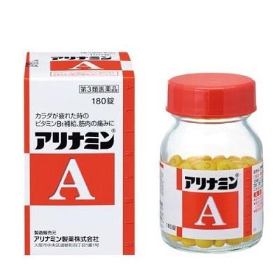 【第3類医薬品】【武田薬品】アリナミンA 180錠 ※お取り寄せになる場合も・・・