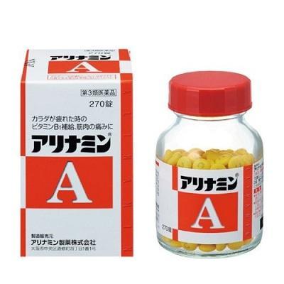 【第3類医薬品】【武田薬品】アリナミンA 270錠 ※お取り寄せになる場合も・・・