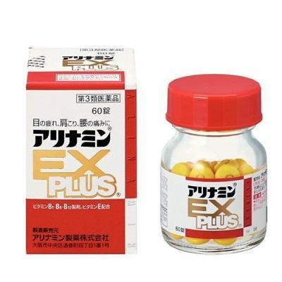 【第3類医薬品】【武田薬品】アリナミンEXプラス 60錠 ※お取り寄せになる・・・